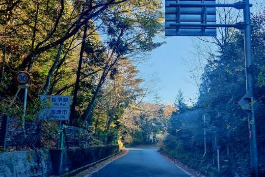 二ノ瀬峠の写真