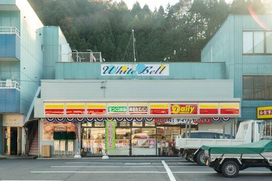 デイリ−ヤマザキ加茂白川店の写真