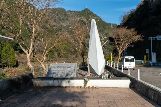 天心白菊の塔の写真