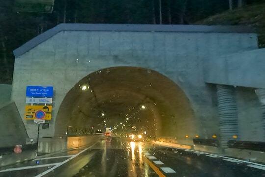 宮峠トンネルの写真