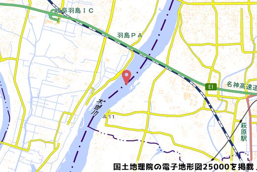 新濃尾大橋(仮称)の写真