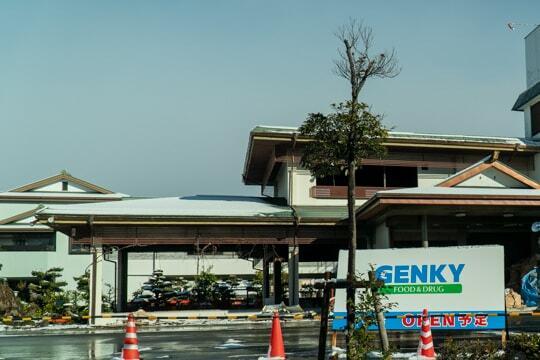 ゲンキー長森店予定地の写真