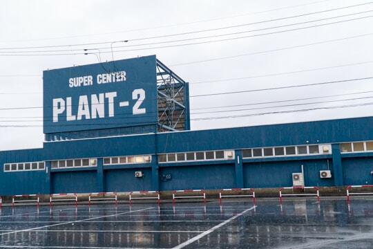 PLANT2 坂井店の写真