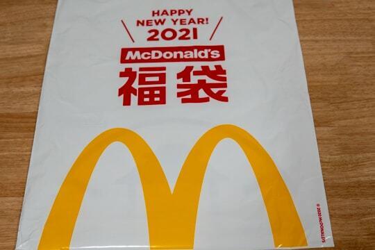 マクドナルドの福袋の写真