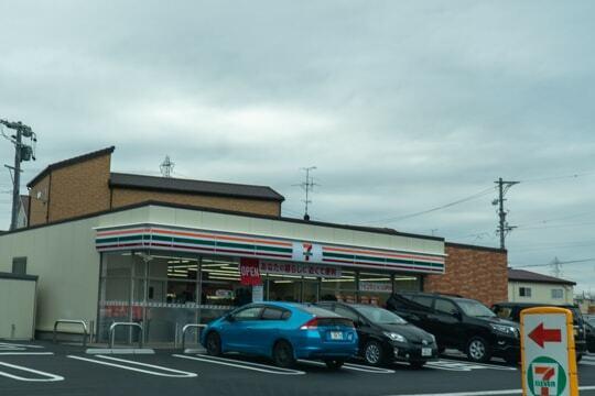 岐阜鏡島大橋南店の写真