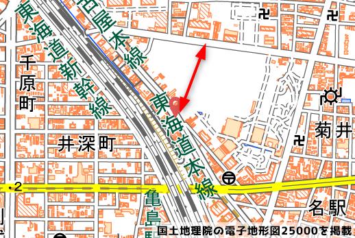 新道路の写真