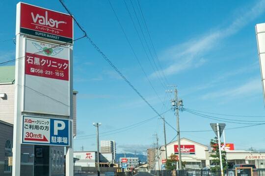 バロー正木店の写真