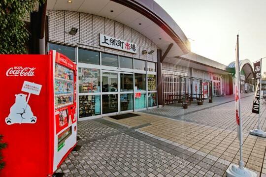 豊田上郷サービスエリア上り側の写真