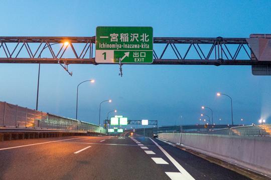 E41東海北陸自動車道の写真