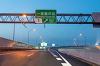 E41東海北陸自動車道の一宮稲沢北ICが開通走ってきました