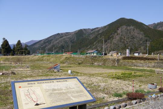 濃尾地震の震源地の写真