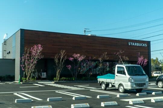 スターバックスコーヒー可児広見店の写真