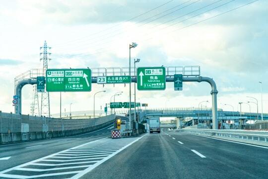 名古屋西JCTの写真