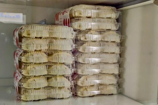 冷凍餃子の写真