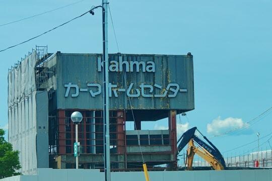 DCMカーマ大垣鶴見店の写真
