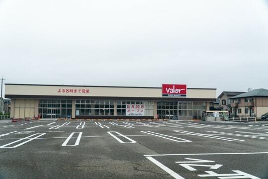 バロー津幡店の写真