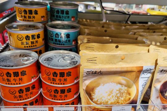 吉野家の缶詰の写真