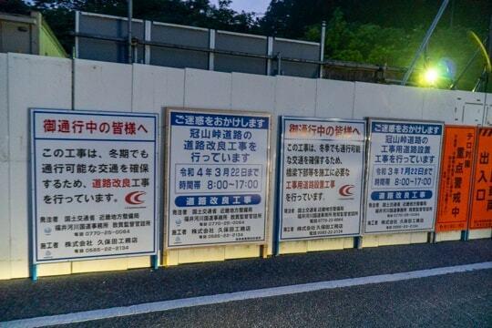 工事の標識の写真
