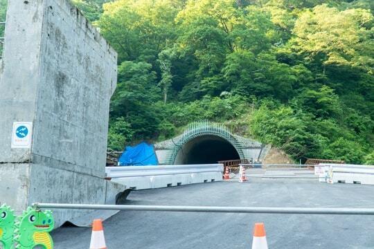 第二号トンネルの写真