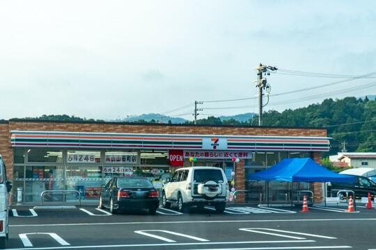 セブンイレブン 高山山田町店の写真