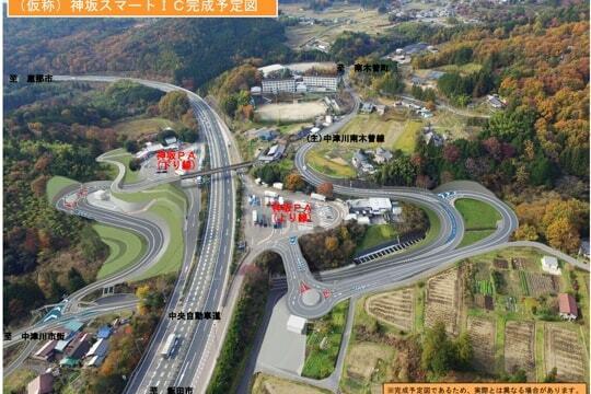 神坂パーキングエリア 完成予定図の写真