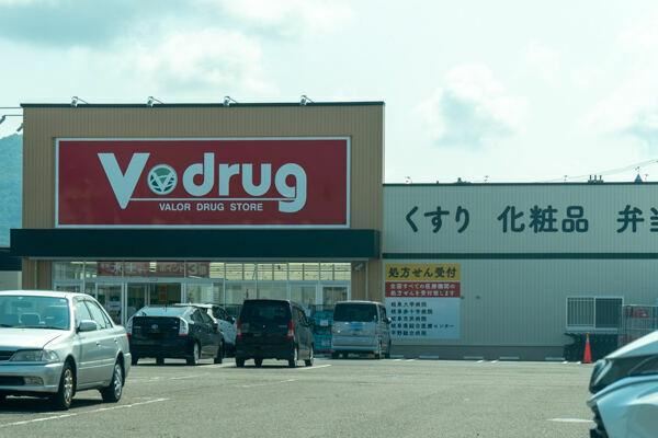 Vドラッグ正木店の写真