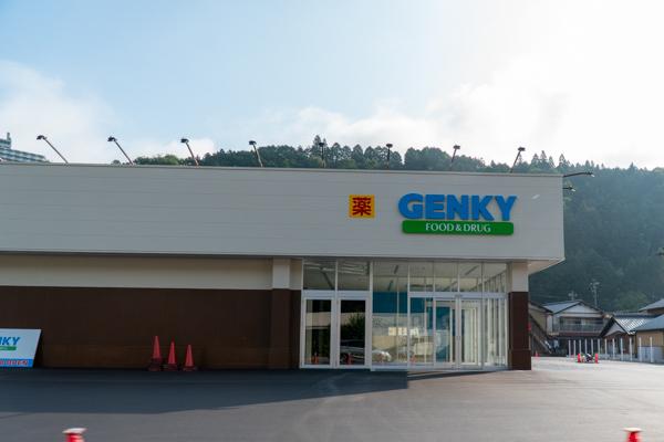 ゲンキー下呂森店の写真