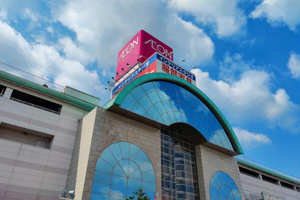 イオン柳津店の写真