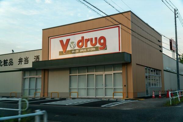 Vドラッグ西可児店の写真