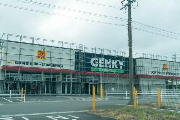 ゲンキー曲利東店の写真