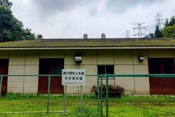 関ヶ原町上水道の写真