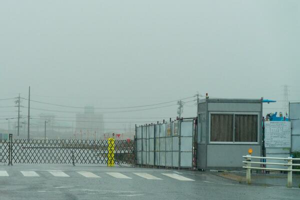 (仮称)イオンモール豊川予定地の写真