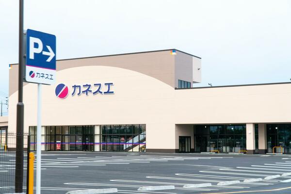 カネスエ三郷店の写真