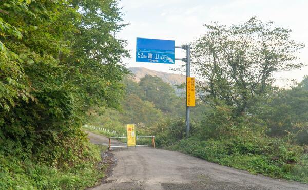 県道34号の写真